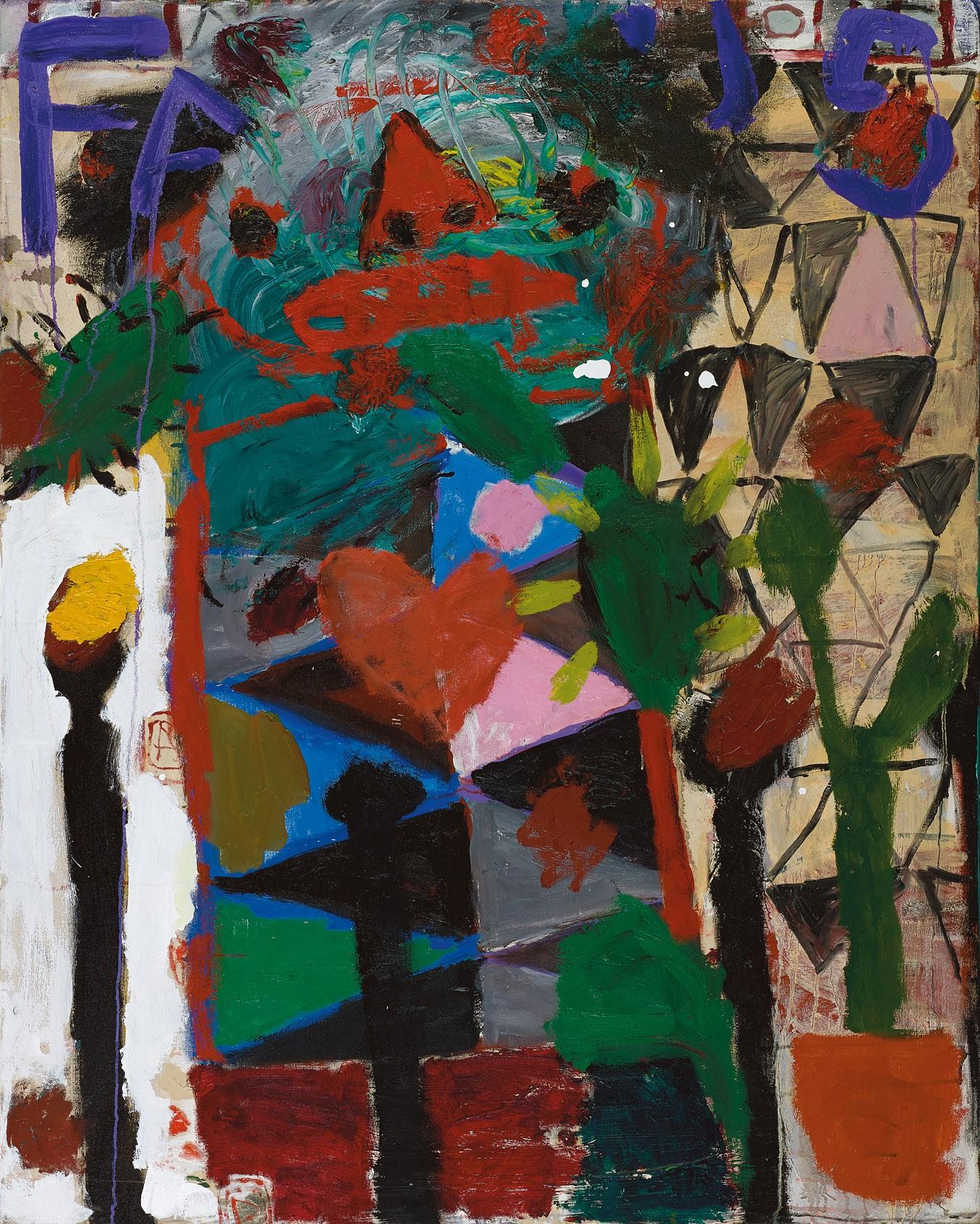 Amit Cabessa, 2018, Oil on canvas 149