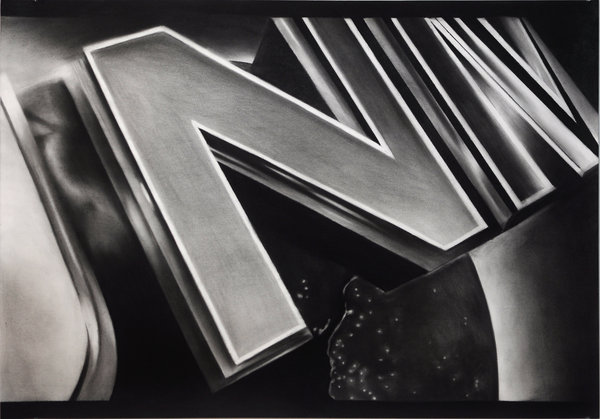 1273_Hillel Roman, Universal, 2013, Charcoal on paper, 70x100 cm-600x419