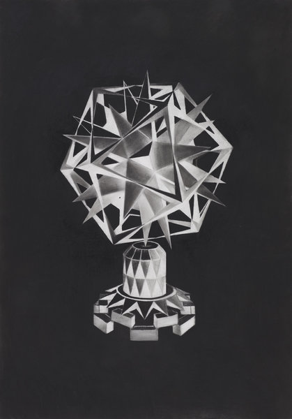 1260_Hillel Roman, Aleph, 2014, Charcoal on paper, 100x70 cm-419x600