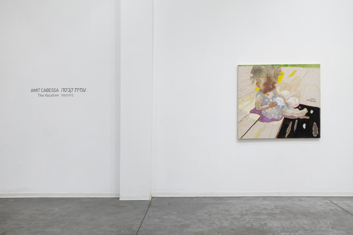 Amit Cabessa, 'The Vacation' Exhibition View 10