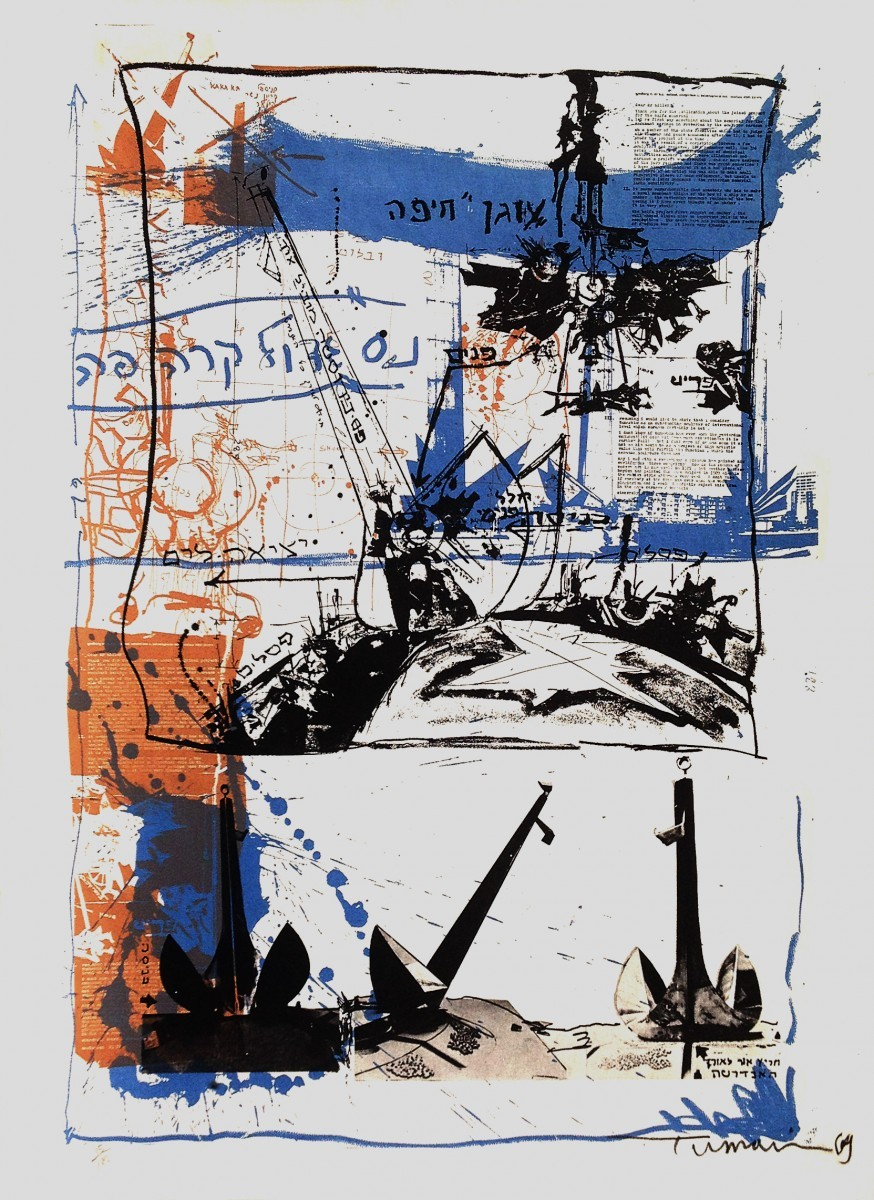 Igael Tumarkin, After a Proposal for a Monument for Israel's Seafarers, silkscreen on paper, 67.5x49