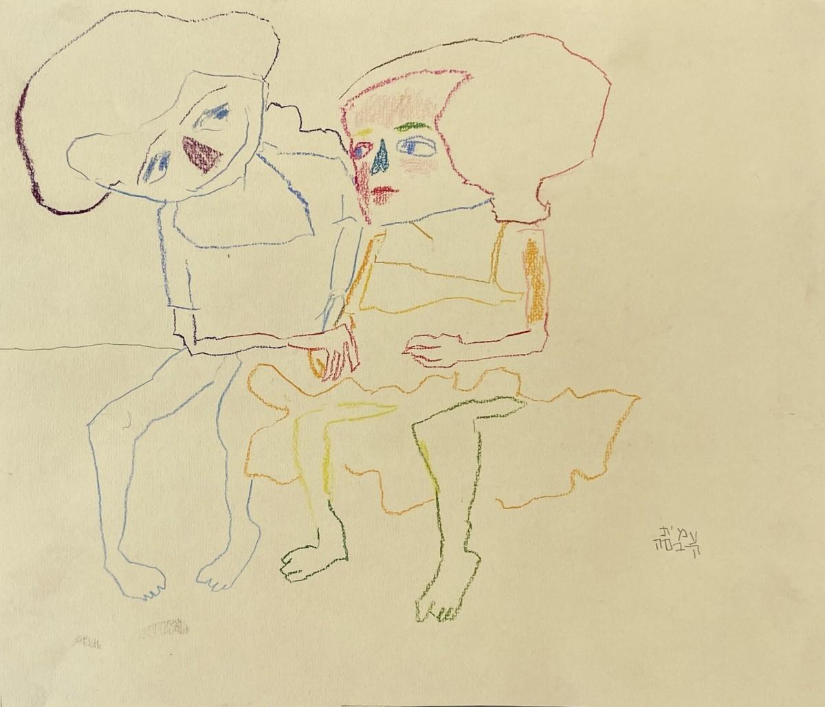 Amit Cabessa, 2020, Colored pencils on paper, 32.5x38