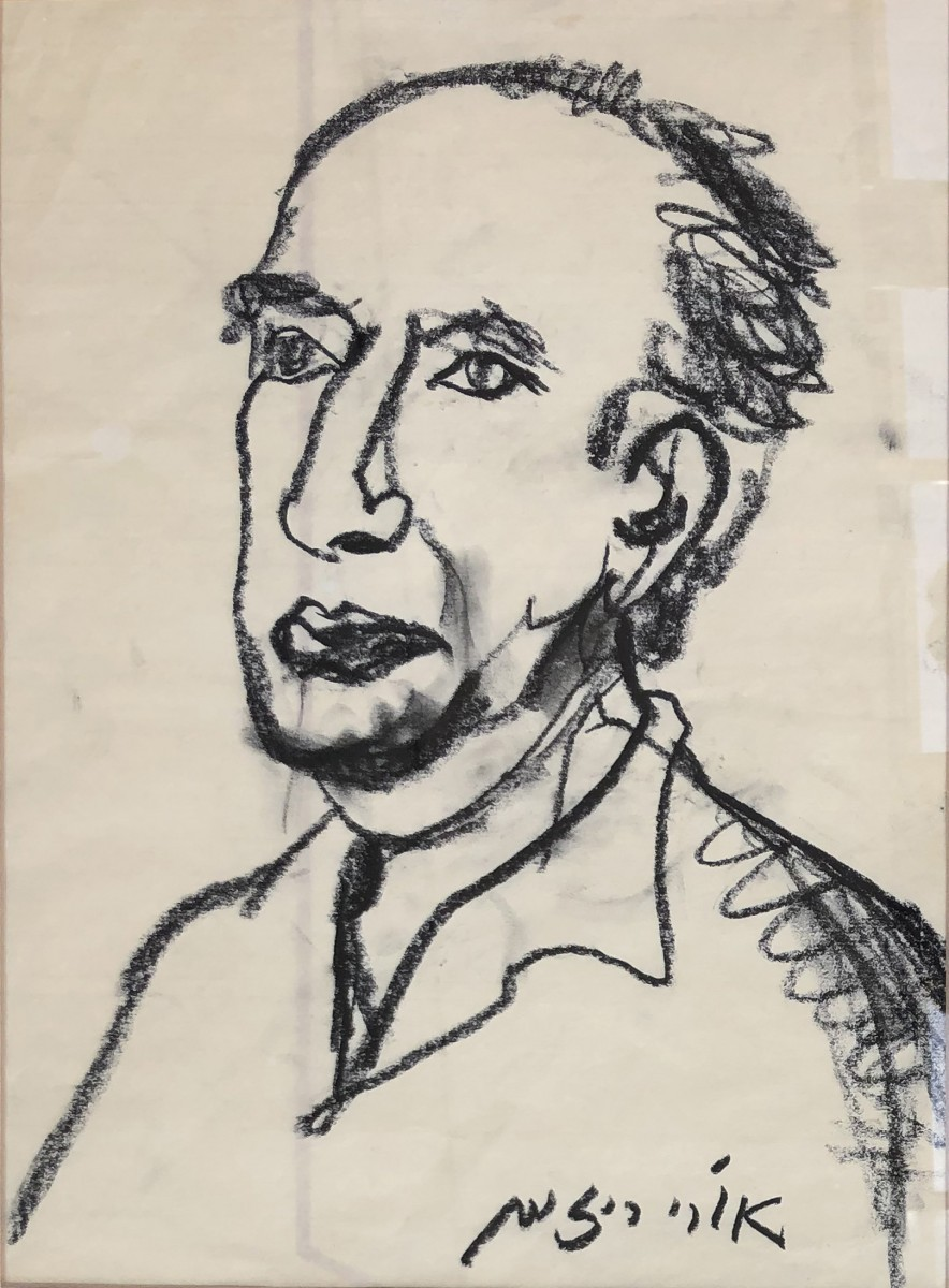 Ori Reisman, Portrait,Charcoal on paper, 47.5x34 cm