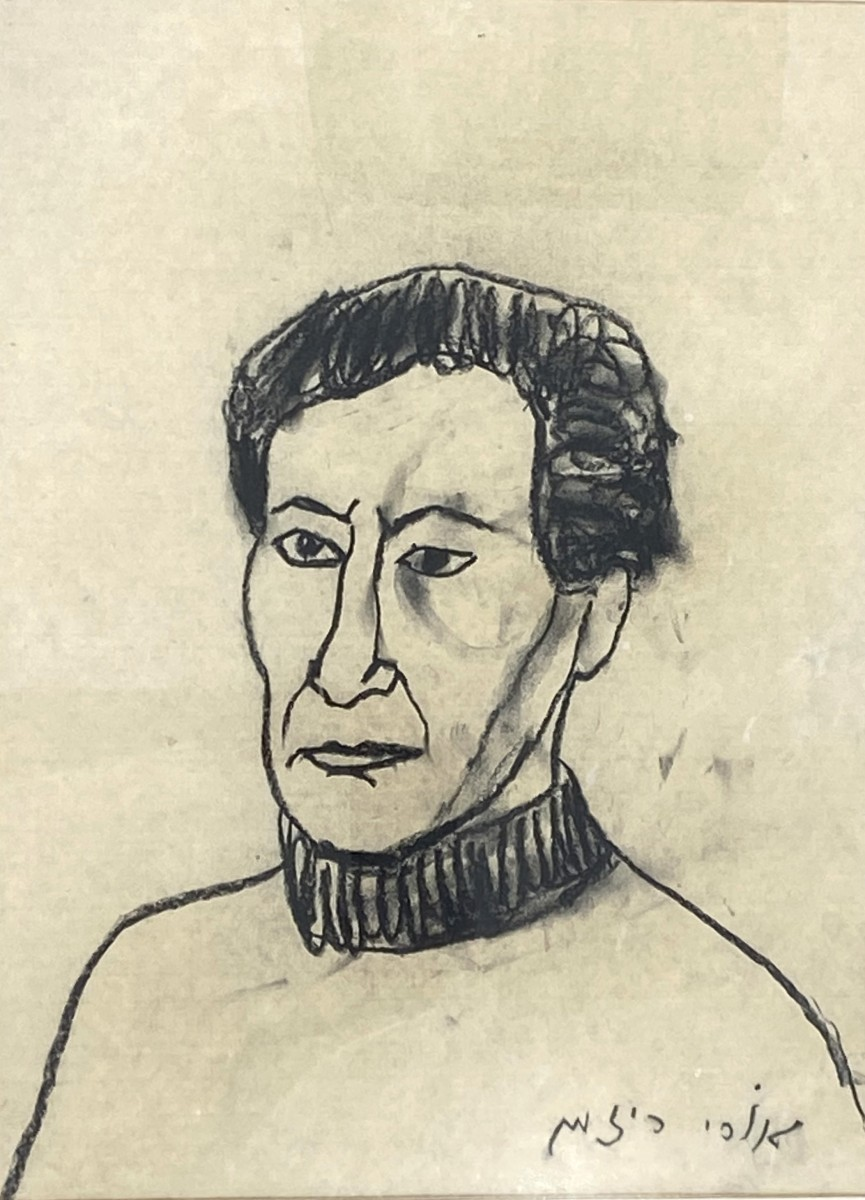 Ori Reisman, Portrait,Charcoal on paper, 47 x 34 cm