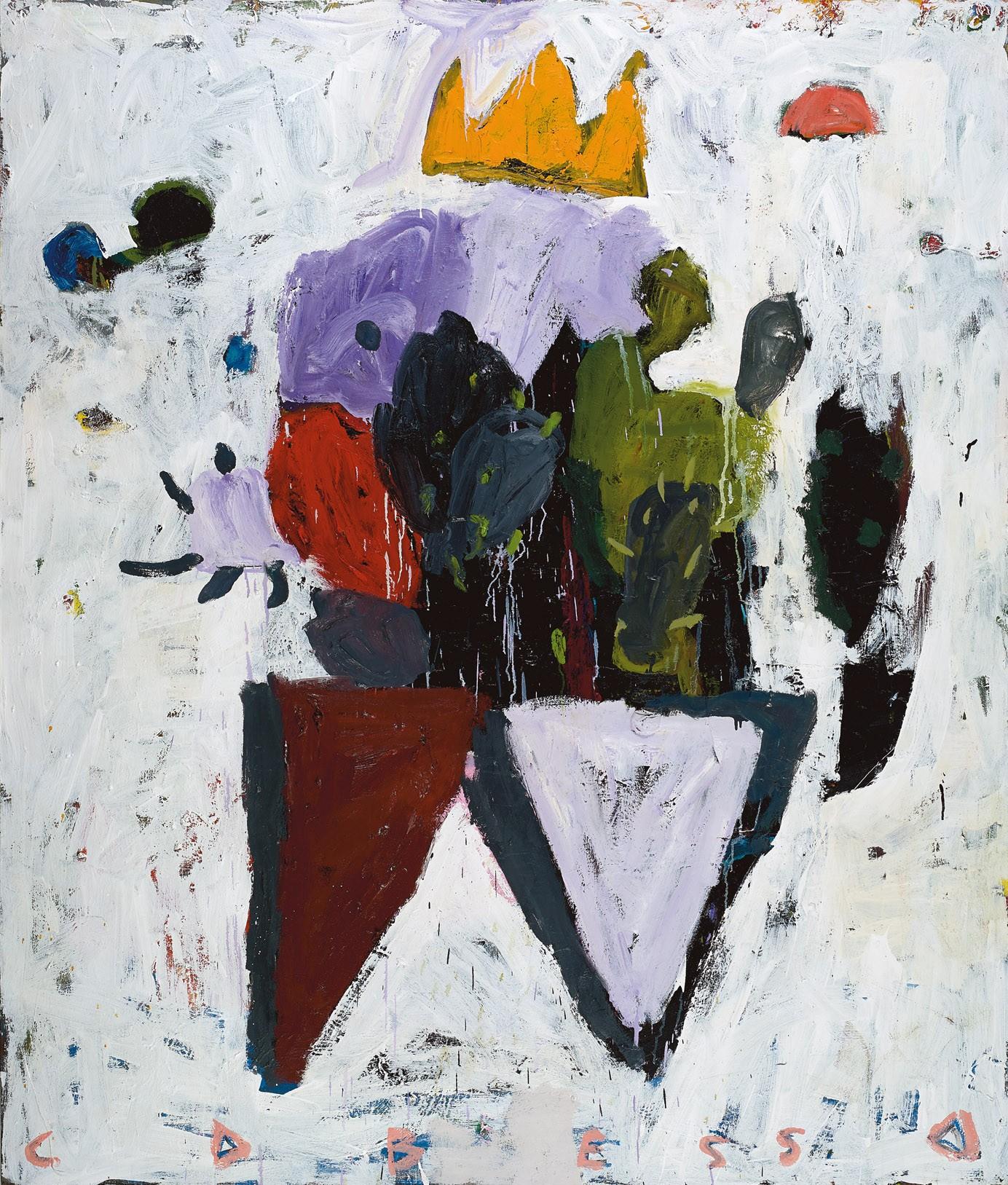 Amit Cabessa, 2018, Oil on canvas 200 x 170 cm